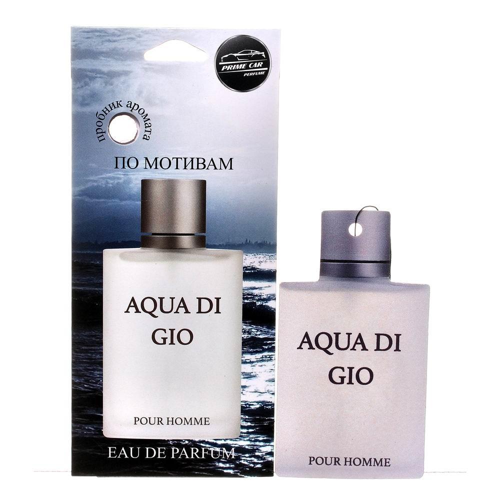 самые элитные парфюмы